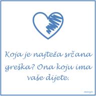 Srce-greska